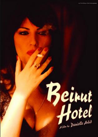 فيلم بيروت بالليل 2011 للكبار فقط