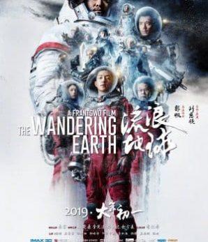 فيلم الارض المتجولة The Wandering Earth مترجم اونلاين