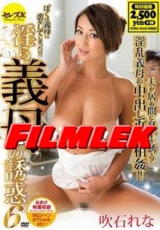 مشاهدة افلام يابانية للكبار فقط +18 2020 متعة جنسية قوية