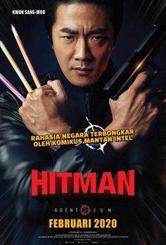 مشاهدة فيلم Hitman Agent Jun 2020 مترجم