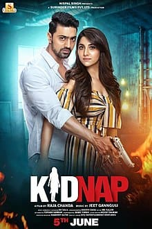 مشاهدة فيلم Kidnap 2019 مترجم اون لاين هندي