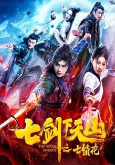 مشاهدة فيلم The Seven Swords 2020 مترجم كامل HD