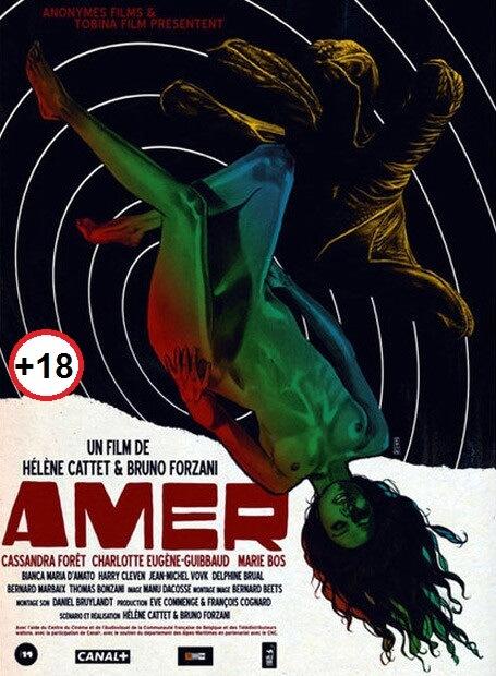 مشاهدة فيلم Amer 2009 مترجم