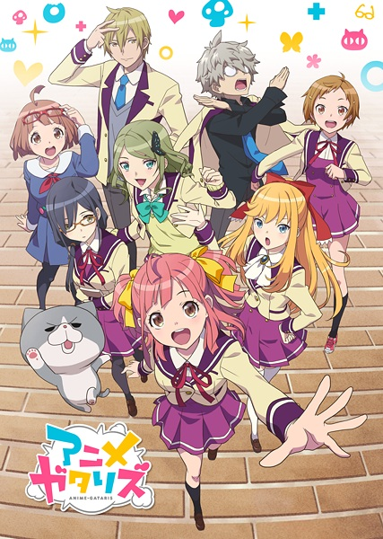 مسلسل انمي Animegataris الحلقة 2