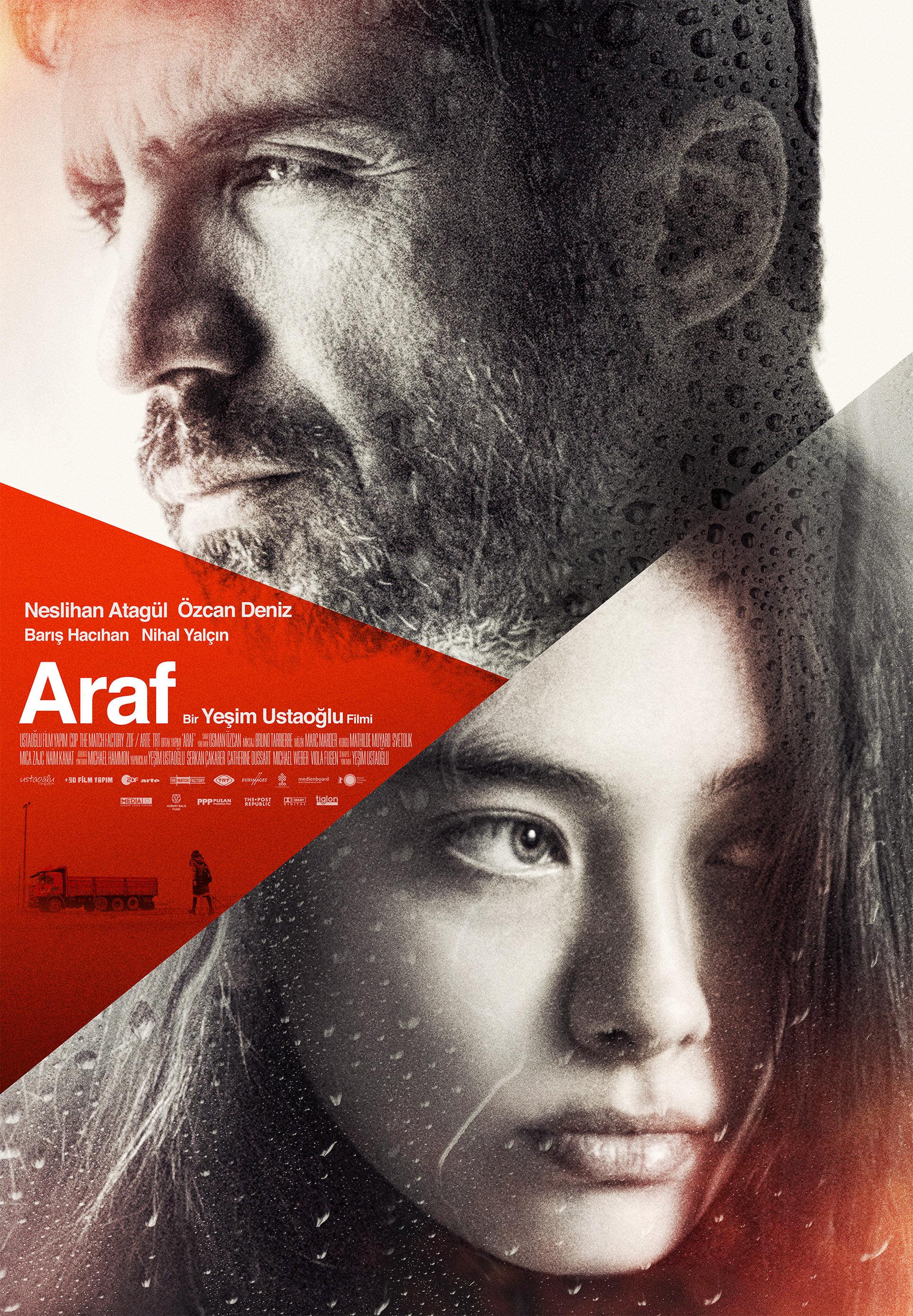 فيلم Araf 2012 مترجم للكبار فقط