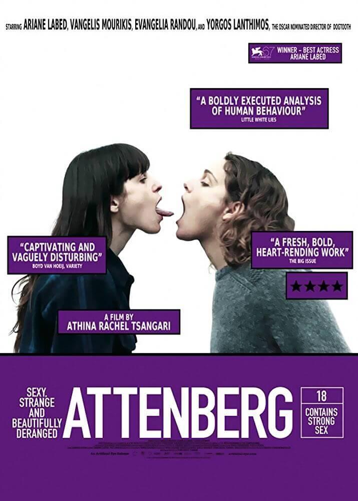 فيلم Attenberg 2010 مترجم