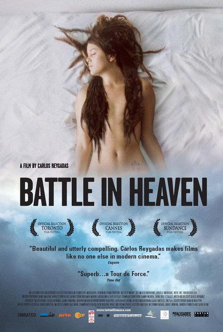 فيلم Bataille dans le ciel 2005 مترجم للكبار فقط