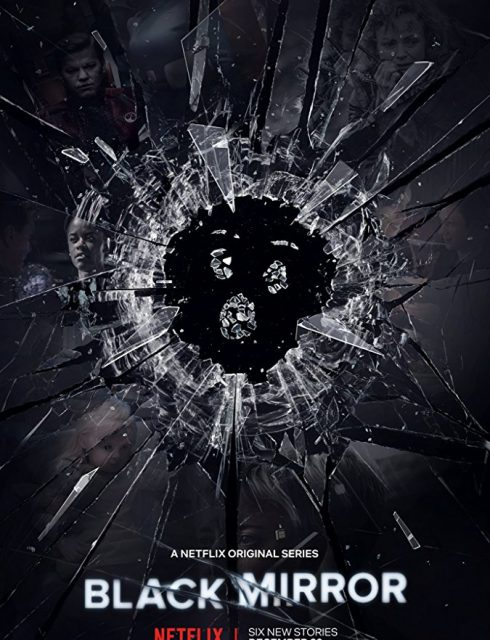 مسلسل Black Mirror الموسم الرابع الحلقة 5