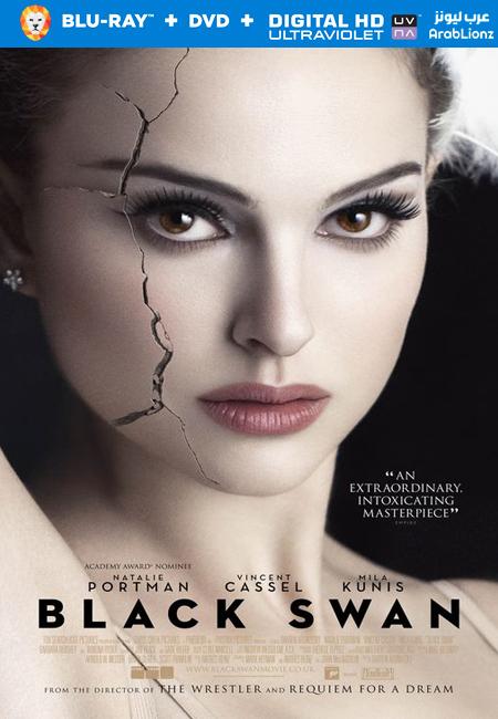 فيلم Black Swan 2010 مترجم للكبار فقط