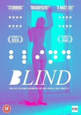 فيلم Blind 2014 مترجم للكبار فقط