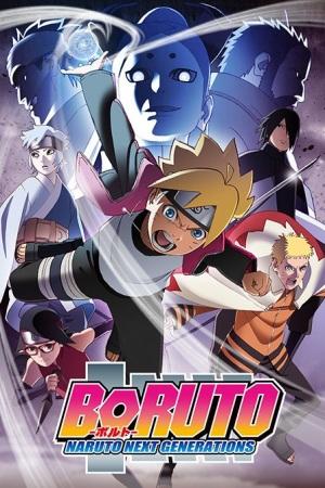 مسلسل انمي Boruto: Naruto Next Generations الحلقة 19