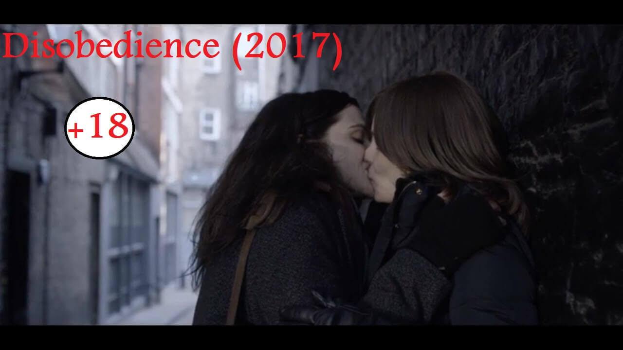 فيلم Disobedience 2017 مترجم للكبار فقط