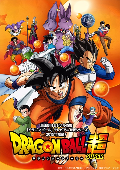 مسلسل انمي DRAGON BALL SUPER دراغون بول سوبر الحلقة 16