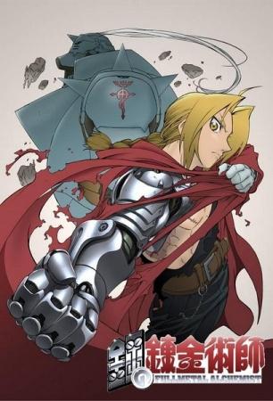 مسلسل انمي Fullmetal Alchemist الحلقة 32