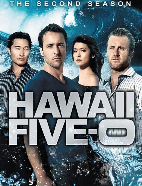 مسلسل Hawaii Five-0 الموسم الثاني الحلقة 1