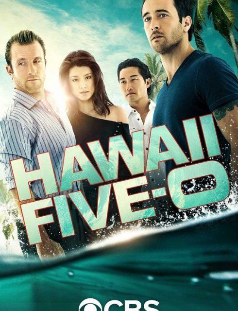 مسلسل Hawaii Five-0 الموسم السابع الحلقة 10