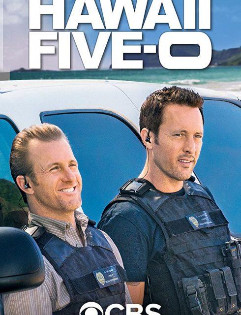 مسلسل Hawaii Five-0 الموسم الثامن الحلقة 2