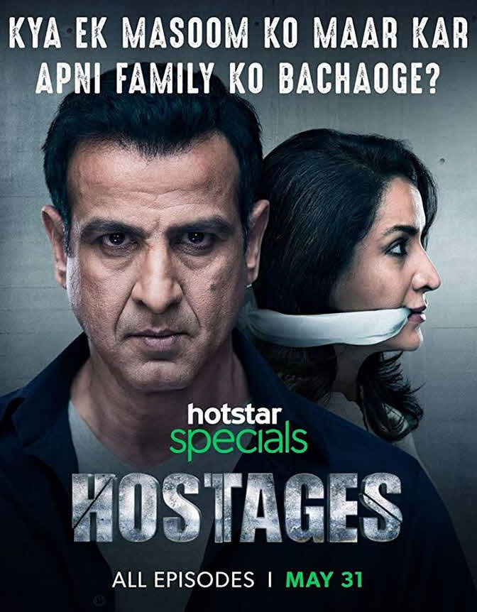 مسلسل Hostages الموسم الاول كامل جميع الحلقات