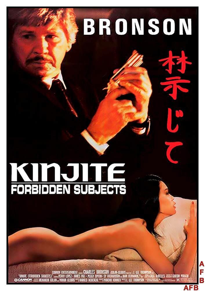 مشاهدة فيلم Kinjite: Forbidden Subjects 1989 مترجم