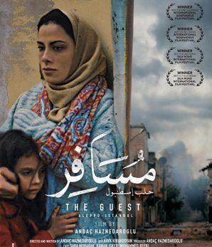 تحميل و مشاهدة فيلم مسافر حلب اسطنبول كامل 2017