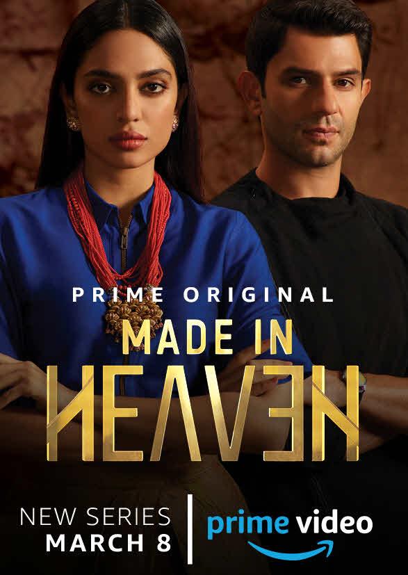 مسلسل Made in Heaven الموسم الاول الحلقة 2 مترجمة