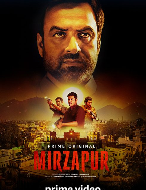 مسلسل Mirzapur الموسم الاول الحلقة 7 مترجمة