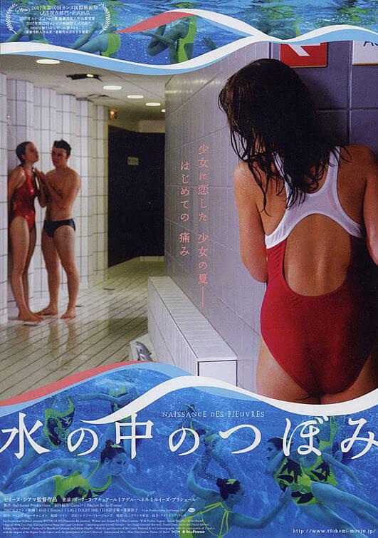 فيلم Naissance des pieuvres 2007 مترجم للكبار فقط