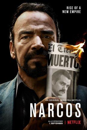 مسلسل Narcos الموسم الثالث كامل جميع الحلقات