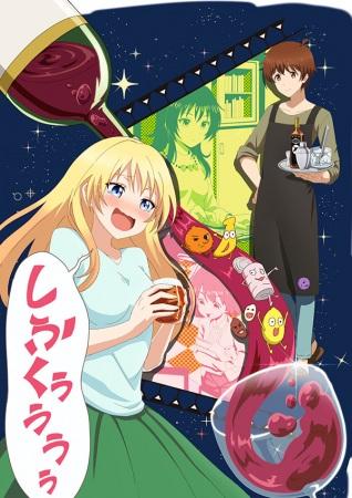 مسلسل انمي Osake wa Fuufu ni Natte kara الحلقة 10
