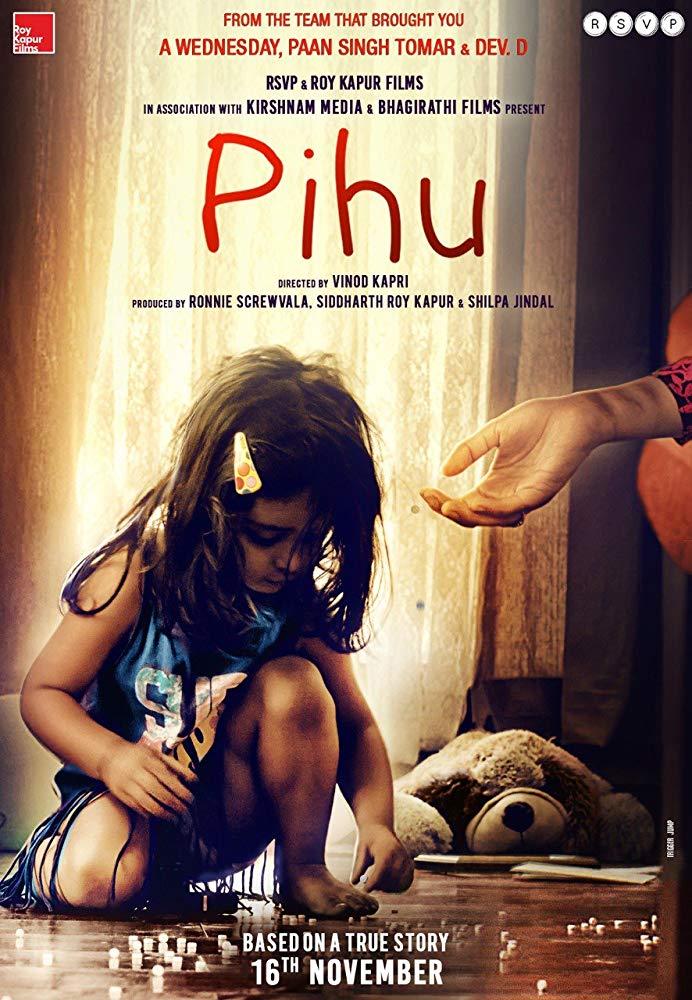 مشاهدة فيلم Pihu 2018 مترجم
