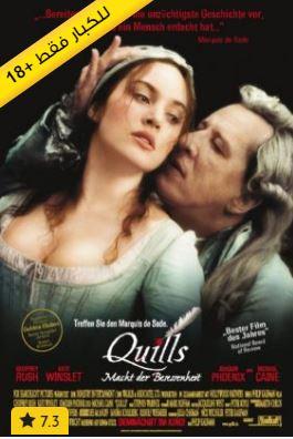 مشاهدة فيلم Quills 2000 مترجم للكبار فقط