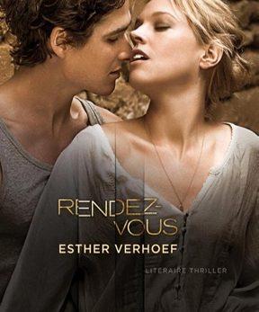 مشاهدة فيلم رومانسي RENDEZ Vous مترجم للكبار فقط +18