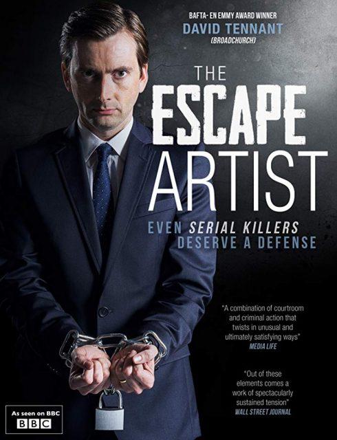 مسلسل The Escape Artist الموسم الاول الحلقة 1