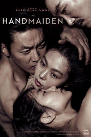 فيلم The Handmaiden 2016 مترجم للكبار فقط