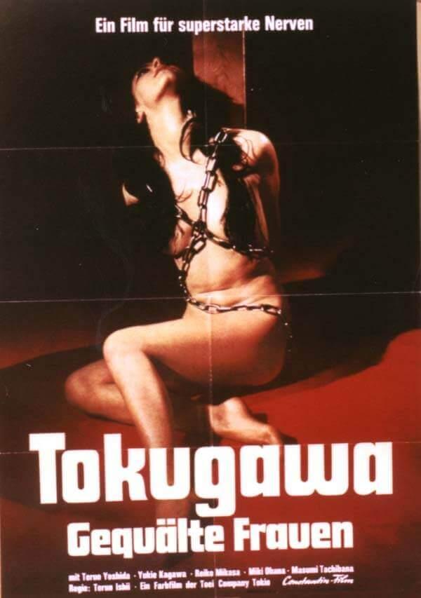 فيلم Tokugawa onna keibatsu-shi 1968 مترجم