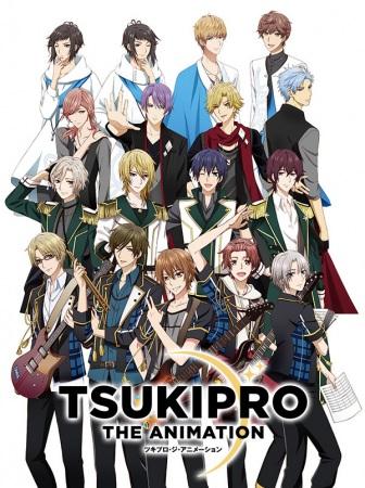 مسلسل انمي Tsukipro The Animation الحلقة 9