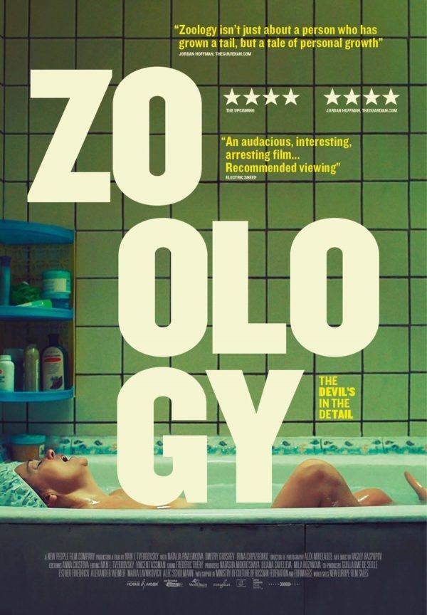 فيلم Zoology 2016 مترجم للكبار فقط